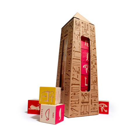 Egyptian Hieroglyphic Blocks, $50