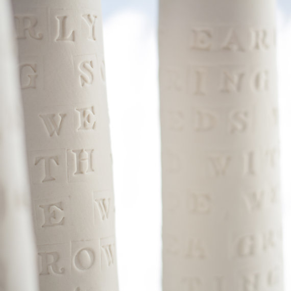 Porcelain Printed Lily Vase, £88.12