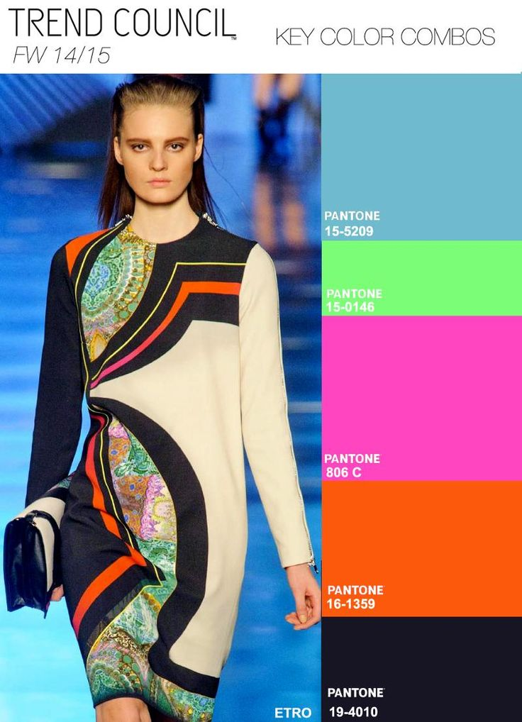 Trend Council FW1415 Key Color Combo_1