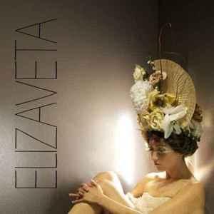 Elizaveta Album Art